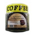 Органический кофе в зёрнах Эфиопия ИРГАЧИФ ОРОМИА, 150 г