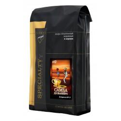 Кофе в зёрнах Эспрессо №17 Самба де Жанейро, 1 кг