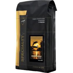 Кофе в зёрнах Гондурас SHG, 1 кг