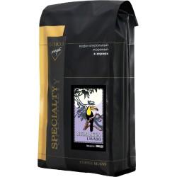 Кофе в зёрнах Никарагуа ЛАВАДО, 1 кг