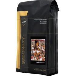 Кофе в зёрнах Перу ЧАНЧАМАЯ, 1 кг