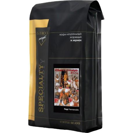 Кофе в зёрнах Перу ЧАНЬЧАМАЯ, 1 кг