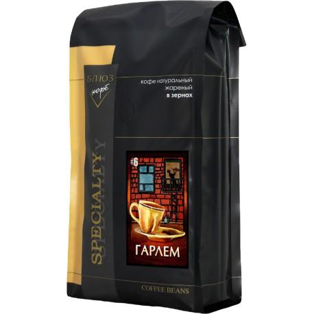 Кофе в зёрнах Эспрессо №6 Гарлем, 1 кг