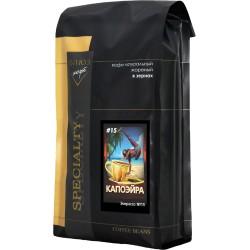 Кофе в зёрнах Эспрессо №15 Капоэйра, 1 кг