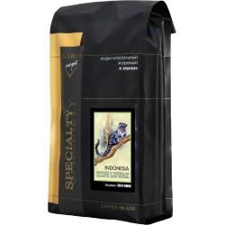 Кофе в зёрнах Индонезия КОПИ ЛЮВАК, 1 кг