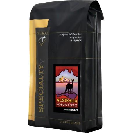 Кофе в зёрнах Австралия СКАЙБЕРИ, 1 кг