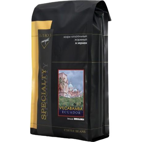 Кофе в зёрнах Эквадор ВИЛКАБАМБА, 1 кг