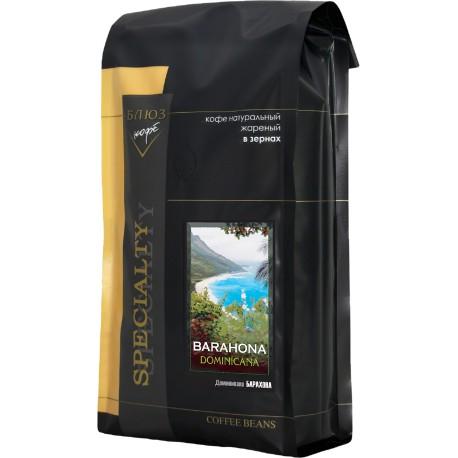 Кофе в зёрнах Доминикана БАРАХОНА АА, 1 кг