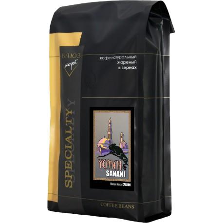 Кофе в зёрнах Йемен МОКА САНАНИ, 1 кг