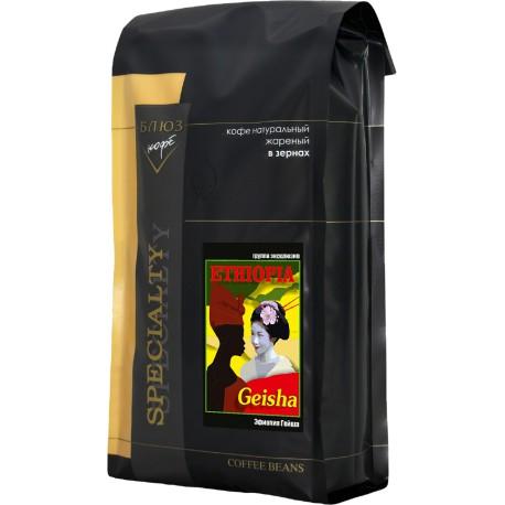 Кофе в зёрнах Эфиопия ГЕЙША, 1 кг