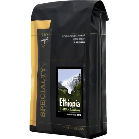 Кофе в зёрнах Эфиопия ХАРРАР, 1 кг