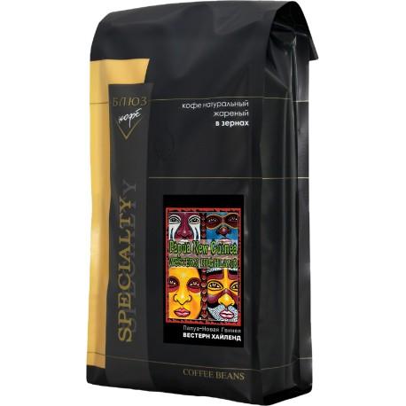 Кофе в зёрнах Папуа - Новая Гвинея, 1 кг