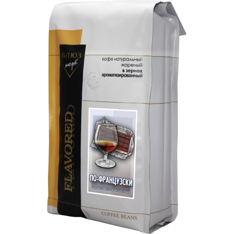 Ароматизированный кофе в зёрнах ПО-ФРАНЦУЗСКИ, 1 кг