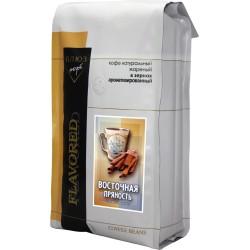Ароматизированный кофе в зёрнах ВОСТОЧНАЯ ПРЯНОСТЬ, 1 кг