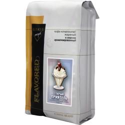 Ароматизированный кофе в зёрнах СТАРЫЙ ПРИЯТЕЛЬ, 1 кг