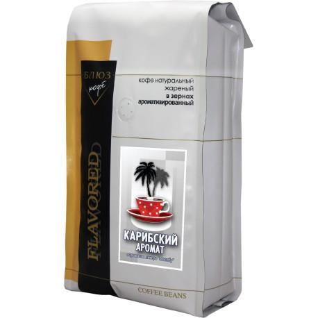 Ароматизированный кофе в зёрнах КАРИБСКИЙ АРОМАТ, 1 кг