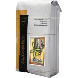 Ароматизированный кофе в зёрнах ВАНИЛЬ, 1 кг