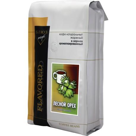 Ароматизированный кофе в зёрнах ЛЕСНОЙ ОРЕХ, 1 кг