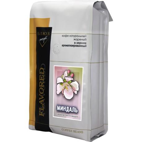 Ароматизированный кофе в зёрнах МИНДАЛЬ, 1 кг