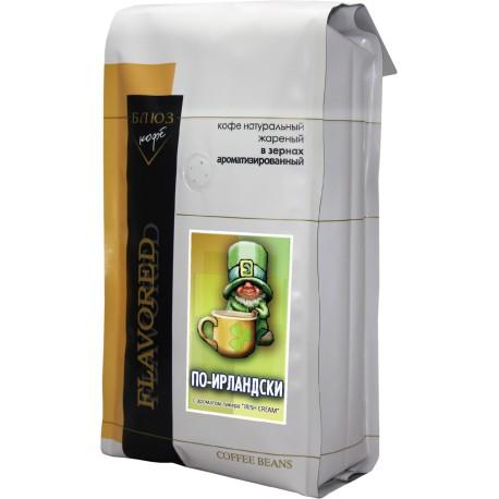 Ароматизированный кофе в зёрнах ПО-ИРЛАНДСКИ, 1 кг