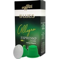 Кофе в капсулах Аллегро (10 шт) для кофемашин Nespresso