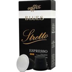Кофе в капсулах Стретто (10 шт) для кофемашин Nespresso