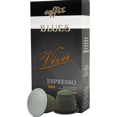 Кофе в капсулах Вива (10 шт) для кофемашин Nespresso