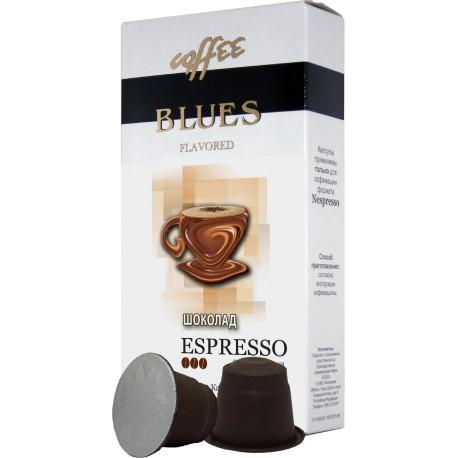 Ароматизированный кофе в капсулах Шоколад (10 шт) для к/м Nespresso