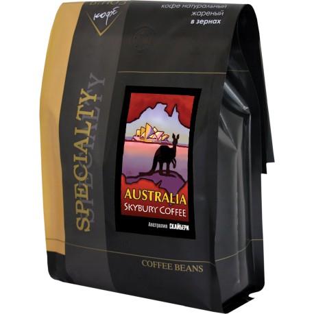 Кофе в зёрнах Австралия СКАЙБЕРИ, 500 г