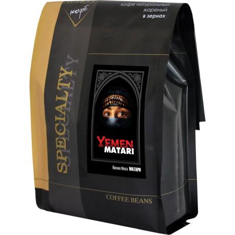 Кофе в зёрнах Йемен МОКА МАТАРИ, 500 г