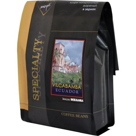 Кофе в зёрнах Эквадор ВИЛКАБАМБА, 500 г