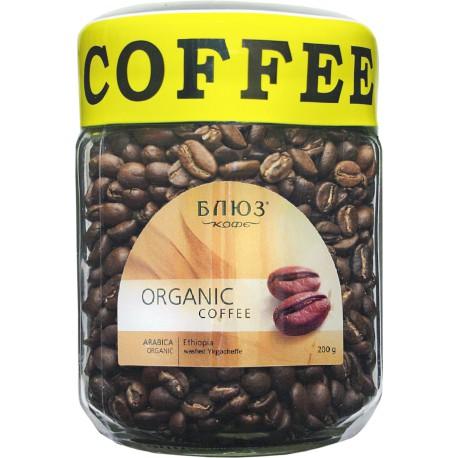 Органический кофе в зёрнах Эфиопия ИРГАЧИФ ОРОМИА, 200 г