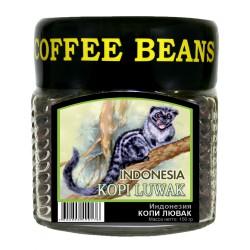 Кофе в зёрнах Индонезия КОПИ ЛЮВАК, 150 г
