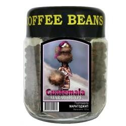 Кофе в зёрнах Гватемала МАРАГОДЖИП, 150 г