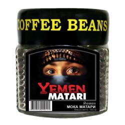 Кофе в зёрнах Йемен МОКА МАТАРИ, 150 г