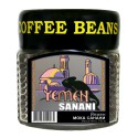 Кофе в зёрнах Йемен МОКА САНАНИ, 150 г