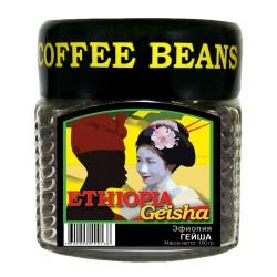 Кофе в зёрнах Эфиопия ГЕЙША, 150 г