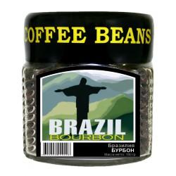 Кофе в зёрнах Бразилия БУРБОН, 150 г
