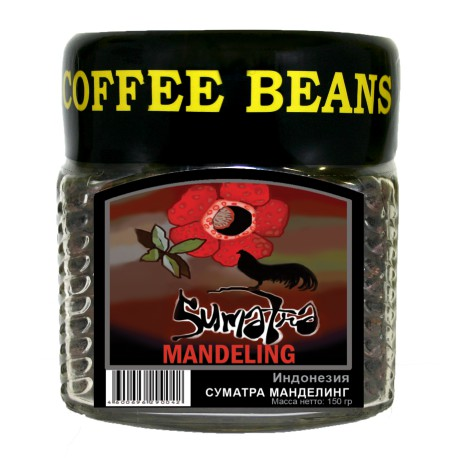 Кофе в зёрнах Индонезия СУМАТРА МАНДЕЛИНГ, 150 г