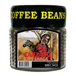Кофе в зёрнах Танзания КИБУ ЧАГА, 150 г