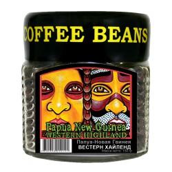Кофе в зёрнах Папуа - Новая Гвинея, 150 г