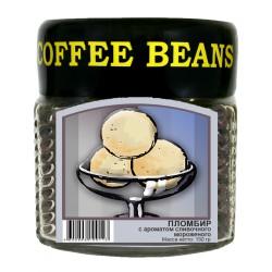 Ароматизированный кофе в зёрнах ПЛОМБИР, 150 г