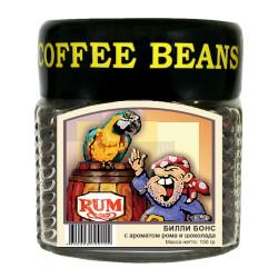 Ароматизированный кофе в зёрнах БИЛЛИ БОНС, 150 г