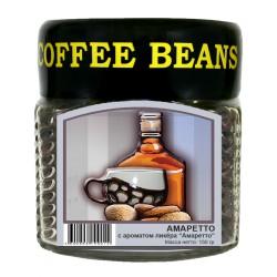 Ароматизированный кофе в зёрнах АМАРЕТТО, 150 г