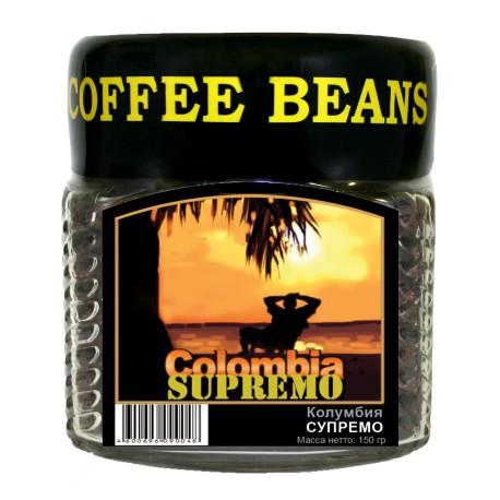 Кофе в зёрнах Колумбия СУПРЕМО, 150 г