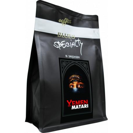 Кофе в зёрнах Йемен МОКА МАТАРИ, 200 г