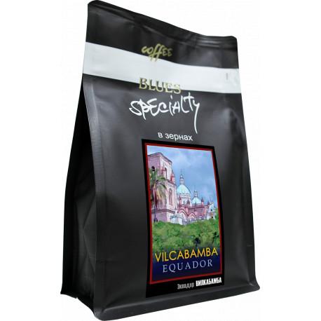 Кофе в зёрнах Эквадор ВИЛКАБАМБА, 200 г