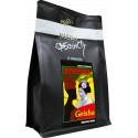 Кофе в зёрнах Эфиопия ГЕЙША, 200 г