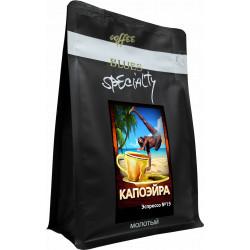 Кофе молотый Эспрессо №15 Капоэйра, 200 г