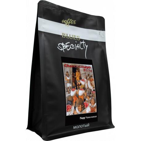 Кофе молотый Перу ЧАНЬЧАМАЯ, 200 г